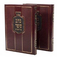 Ksav Sofer Al Hatorah 2 Volume Set New Print [Hardcover]