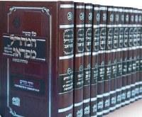 Kol Sifrei HaMaharal MePrague Menukad 18 Volume Set [Hardcover]