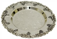 Kiddush Cup Tray Grape Design