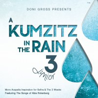 A Kumzitz in the Rain 3 Junior CD