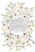 Williams Ketubah