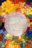 Windows of Joy Ketubah