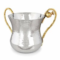 """Karshi Hammered Washing Cup Gold Colored Pomegranate Branch Handles Silver 5"""""""