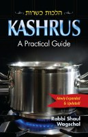 Kashrus - A Practical Guide [Hardcover]