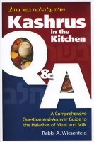 Kashrus in the Kitchen Q & A [Hardcover]