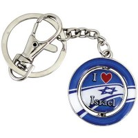 Key Chain I Love Israel Pictured with Israeli Flag and Heart