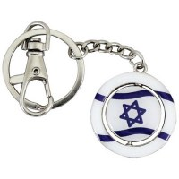 Key Chain Israeli Flag