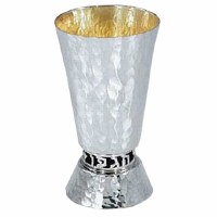 Kiddush Cup Hammered Nickel Engraved Words Base 5""