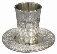 Kiddush Cup Silver Plated with Matching Plate Etched with Jerusalem Scene Design
