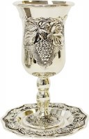Silver Plated Kiddush Cup on Stem with Matching Tray Grape Cluster Design