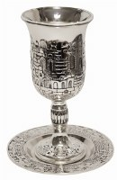 Kidush Cup Nickel Plated With Plate #KC-CA480N