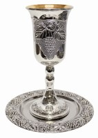 Kos Shel Eliyahu Silver Plated and Gold Inside Clustered Grape Design with Matching Tray