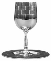 Metal Kiddush Cup on Stem with Matching Tray Kosel Design Silver