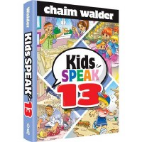 Kids Speak 13 [Hardcover]