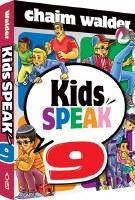 Kids Speak 9 [Hardcover]