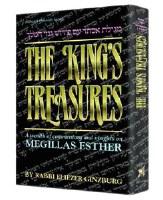 The King's Treasures: Megillas Esther - Hardcover