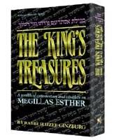 The King's Treasures: Megillas Esther - Paperback