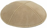 Beige Suede Kippah Medium