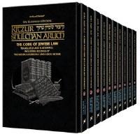Kleinman Edition Kitzur Shulchan Aruch Personal Size Slipcased 10 Volume Set [Paperback]