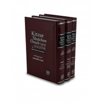Kitzur Shulchan Aruch 3 Volume Set Hebrew-English [Hardcover]