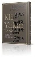 Chumash Kli Yakar Bereishis [Hardcover]