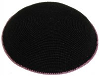 Black with Lavendar Border Fine Knitted Kippah Serugah 17cm