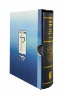 Koren Pocket Siddur Blue Leather Edut Mizrach
