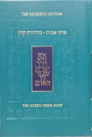 The Koren Pirkei Avot-Ethics of our Fathers [Hardcover]