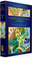 The Koren Illustrated Tehillim Magerman Edition [Hardcover]