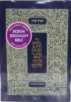 Koren Jerusalem Tanakh Tabs Co