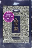 Koren Jerusalem Tanakh With Thumb Tabs [Hardcover]