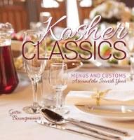 Kosher Classics Cookbook [Hardcover]