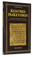 Kuntres HaKetores [Paperback]