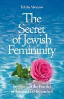 The Secret of Jewish Femininity [Hardcover]