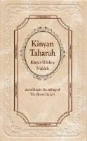 Kinyan Taharah Kitzur Hilchos Niddah [Hardcover]