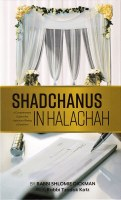 Shadchanus in Halachah [Hardcover]