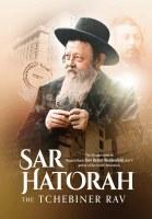 Sar HaTorah - The Tchebiner Rav [Hardcover]