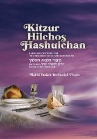 Kitzur Hilchos Hashulchan [Hardcover]