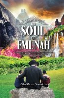 The Soul of Emunah [Hardcover]