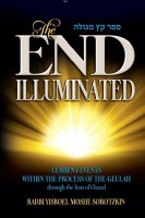 The End Illuminated [Hardcover]