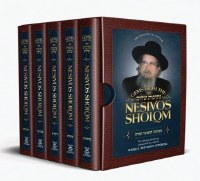 Gems from the Nesivos Shalom 5 Volume Chumash Slipcased Set [Hardcover]