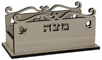 Matzah Holder Laser Cut Light Brown Wood Pattern