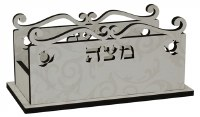 Matzah Holder Laser Cut White and Cream Swirl Design