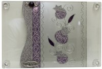 "Challah Tray On Legs Glass Purple Vertical Double Design 15""x10"""