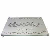 Lily Art Challah Tray Laser Cut Pomegranate Design