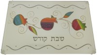 Challah Tray #LACTLCRB-WT