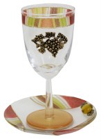 Kiddush Cup with Plate Colorful Grapevine Design