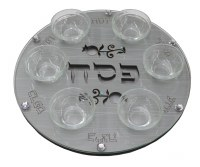 Seder Plate Round Gray Wood Etched with Jewel Accented Pomegranate Design 12""