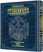 The Milstein Edition Of The Later Prophets: Isaiah - Yeshayah [Hardcover]