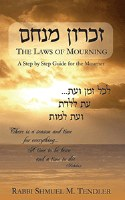 The Laws of Mourning [Paperback]